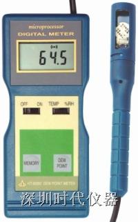 温湿度计HT-6290(价格特优)