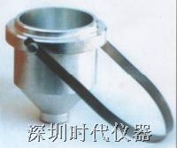 QND-4D粘度计,粘度杯