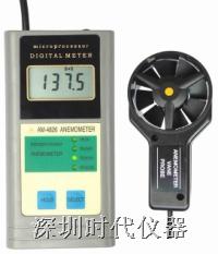 国产AM-4826风速计(价格优惠)