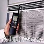 德国德图TESTO 415热敏风速计(价格特优)