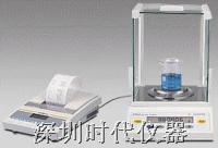 赛多利斯CP系列精密电子天平/分析电子天平