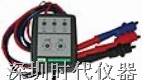 PR2601相序表/相序指示仪2601