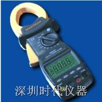 华谊MS2201单相钳形功率分析仪/单相功率钳形表MS2201