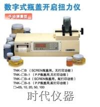 日本SHIMPO新宝TNK-05B数字式瓶盖扭力仪