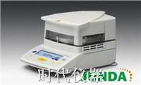 赛多利斯MA150快速水分测定仪