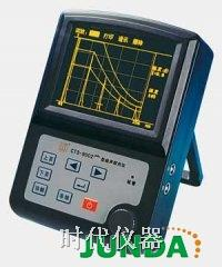 CTS-9002超声波探伤仪