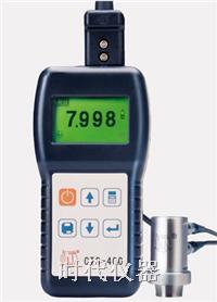 CTS-400超声波测厚仪