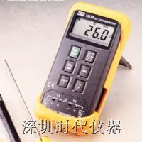 泰仕TES-1306温度计/温度表