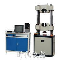 WEW-300B微机屏显万能试验机,WEW-300B万能试验机 WEW-300B
