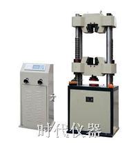 WE-1000B液晶数显式万能试验机 WE-1000B