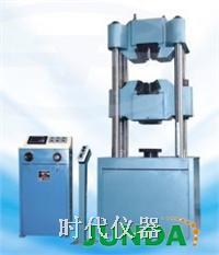 WES-1000D电液式万能试验机 WES-1000D