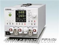 日本菊水PMP25-2TR全跟踪多路输出电源