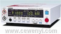 日本菊水TOS7200绝缘电阻测试仪