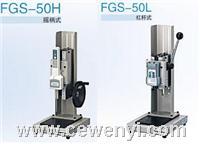 日本新宝SHIMPO FGS-5L手动试验支架