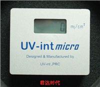 德国UV-intMirco UV能量计