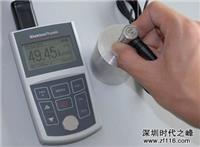 MiniTest 440超声波测厚仪