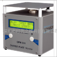 离子风机测试仪 CPM-374