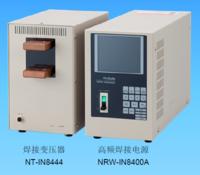 NRW-IN8400A 高频焊接电源