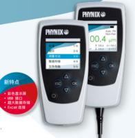 菲尼克斯 Surfix EX-N氧化膜测厚仪