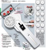 施密特DX2-120机械式张力仪 DX2-120