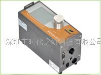 LD-7C激光粉尘仪可检测车间灰尘