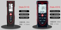徕卡 DISTO D110激光测距仪