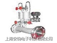蒸汽用变送器一体化式内锥流量计 AVZ