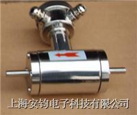 DN6口径电磁流量计/上海安钧 电磁流量计