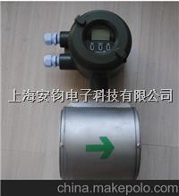 供应江西阳泉市日本横河SE系列--测苯胺电磁流量计 SE210MM-DES2S-LS0-A2H2