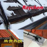 屋檐及落水管融雪除冰系統