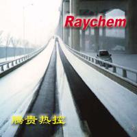 地面融雪系統 Raychem