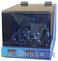 振荡培养箱(恒温摇床) Desk top-Incubator NB-205