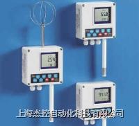 温湿度露点大气压力风速变送器 HD2001、HD2001.1、HD2001.2、HD2001.3