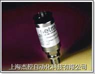 美国西特压力变送器 Model 512压力变送器