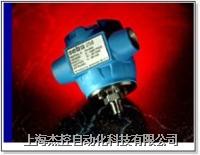 Setra蒸汽压力变送器 压力变送器256(通用),压力变送器286(EX)