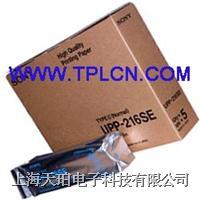 UPP-216HD UPP-216HD