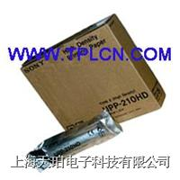UPP-210HD SONY索尼UPP-210HD