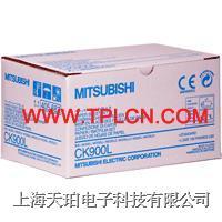 CK900L MITSUBISHI打印纸