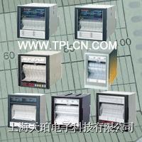 SH640-NDN CHINO记录仪