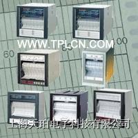 SH540-NDN CHINO记录仪