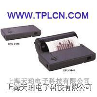 DPU-3445 DPU-3445