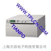 SONY热敏图像打印机UP-980CE SONY热敏图像打印机UP-980CE