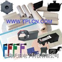HPSR001H0002C SHINKO記錄筆