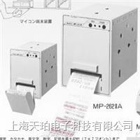 MP-262II MP-262II