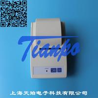 CITIZEN行式熱敏打印機CT-S4000 CT-S4000RSC-WH