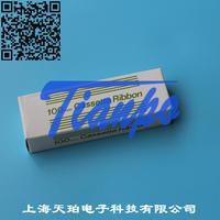 84-0044(840044) CHINO色带