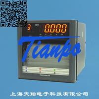 YOKOGAWA横河SR10000有纸记录仪