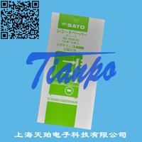 7006-62 SATO记录纸7006-62