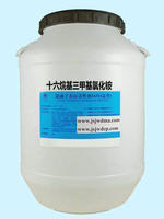 十六烷基三甲基氯化铵1631氯型采油用化学剂