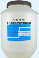 十八烷基二甲基苄基氯化铵/季铵盐1827